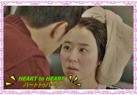 韓国ドラマ-ハートトゥハート-画像